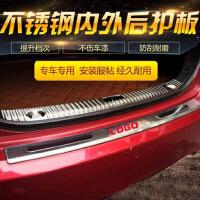 雪铁龙C4L C5 爱丽舍 C4世嘉 专车专用后备箱后护板尾箱尾门饰条