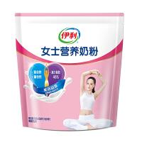 伊利女士营养奶粉 400g/盒(新老包装随机发货)