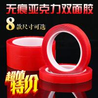 无痕亚克力强力透明双面胶 小摆件香水座固定胶防滑垫圆片/方片