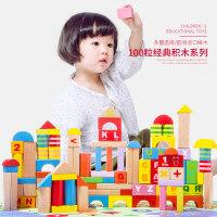 木玩世家儿童益智拼装积木3-6周岁男孩女孩宝宝积木玩具1-2周岁