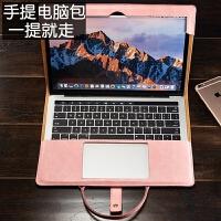苹果笔记本电脑包air13.3寸macbook保护壳套pro5内胆12寸韩版手提