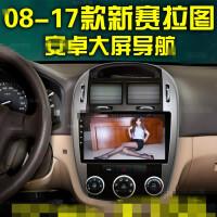 出租专用导航汽车GPS车载安卓导航记录仪一体机大屏SN5861