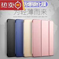 苹果iPad air2保护套全包ipad6平板电脑9.7寸壳子硅胶软薄a1566壳SN1706 【闪电发货】iPad