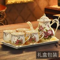 咖啡杯套装英式下午茶杯子红茶杯欧式茶具陶瓷杯碟家用水杯具