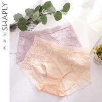 莎莲妮品牌性感蕾丝女士内裤 舒适透气提臀中腰平角裤DSL7202