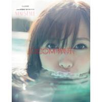 现货【深图日文】乃木坂46 白石麻衣1st フォトブックMAI STYLE 写真书