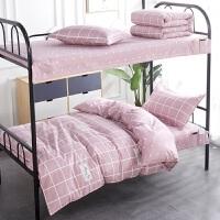 被子床垫床单枕头六件套学生宿舍纯棉床单被套三3件套上下铺被罩六件套用品被褥套装 单人