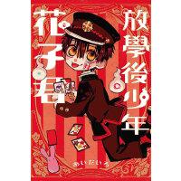 现货漫画 放学后少年花子君 全 中文台版漫画书 东立出版 地缚少年花子君 花子同学