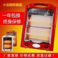 迷你暖风机桌子插电烤火炉取暖器家用小型烤火器暖手防寒办公室
