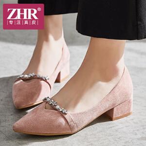 ZHR尖头粗跟仙女单鞋女2018新款百搭韩版温柔风浅口女鞋玛丽珍鞋