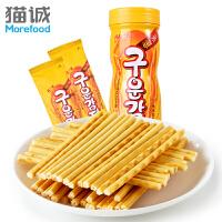 【爆品直降】韩国进口零食 海太烤薯条烤薯棒108g*2