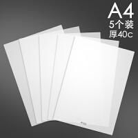 20个a4文件袋资料透明文件套L型文件夹单页片夹两页办公用品批发商务开口学生插页袋
