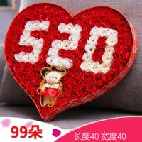 adfenna 七夕情人节礼物送女友浪漫女朋友爱人生日女生香皂花礼盒玫瑰花束