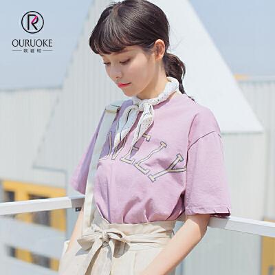 欧若珂  2018夏季新款简约字母印花lovely圆领韩版短袖T恤女