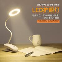 【限时7折】新品LED智能护眼台灯床头充插两用可夹可立学生书桌卧室宿舍男女
