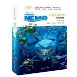 海底总动员1:寻找尼莫 英文原版(迪士尼原声电影故事·英语听读,听原声音频·提升语言能力·中文导读·赠精美笔记本)