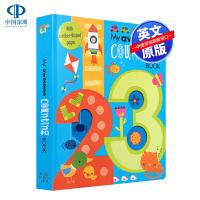 英文原版 My Awesome Counting Book 1-20 儿童1-20个字母数字读物 我的尖叫数字书 识字单