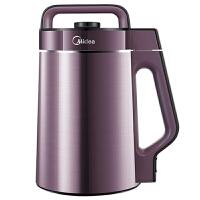 美的(Midea)豆浆机生磨免滤家用多功能可预约 WHK13W71 浅紫色