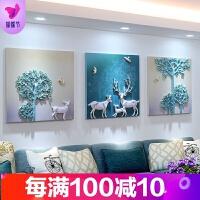沙发背景墙装饰画三联画客厅北欧挂画卧室壁画无框画3D立体浮雕画