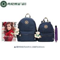 丹尼熊 2018新款女时尚双肩包 迷你韩版女书包休闲帆布女士背包旅行