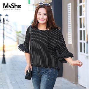 MsSHE加大码女装2017新款秋装胖妹妹条纹棉麻荷叶袖上衣M1710381