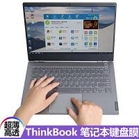 13.3寸联想电脑钢化屏幕保护贴膜ThinkBook 13s 14s笔记本键盘膜防水防尘键位垫罩14