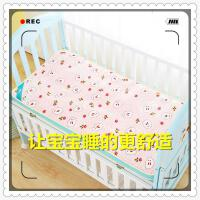 褥子168×88儿童床垫婴儿60×120棕垫1.5米宝宝可