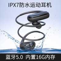 带内存运动蓝牙耳机防汗水5.0挂耳式跑步无线耳塞头戴mp3入耳通用