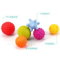 婴儿玩具手抓球触摸按摩球类3-6-12个月宝宝儿童早教触觉感知球 彩色手抓球【6件套盒装】