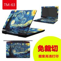 华硕A550J K550J W508L FL5600L 15.6寸电脑贴纸笔记本外壳炫彩膜