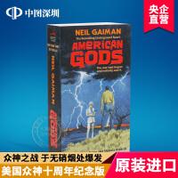 现货众神 十周年纪念版 American Gods 尔.盖曼 好兆头作家 英文原版 奇幻幻想小说 众神之战 外国文学小说