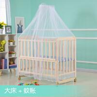 婴儿床实木宝宝床环保无漆童床摇床推床可变书桌新婴儿摇篮床