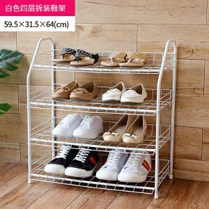 【领券】ORZ 白色四层拆装收纳架鞋架 客厅多功能置物架大容量拖鞋收纳层架