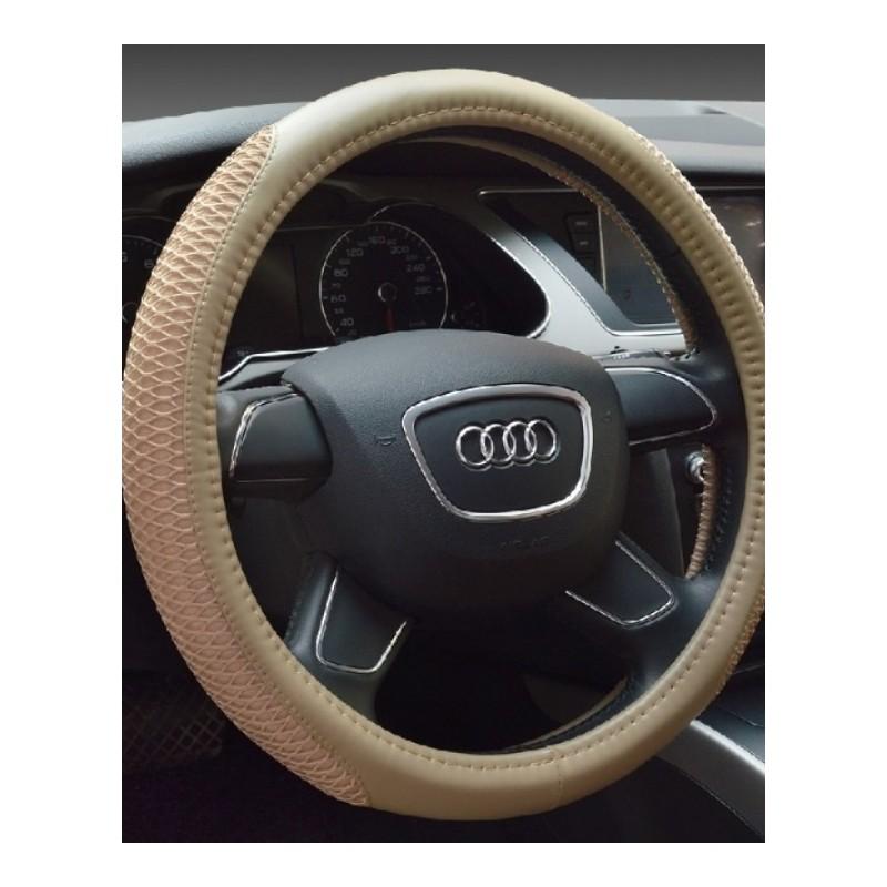 日产GT-R颐达途乐别克英朗XT君威HRV冰丝汽车方向盘套把套