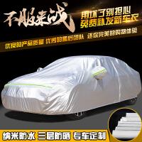 东风雪铁龙C4L世嘉C3-XR爱丽舍C5专用汽车衣车罩防晒防雨雪隔热罩