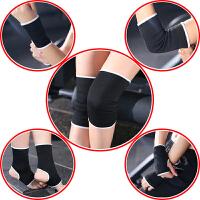 运动护具全套护腕护膝护肘护踝护掌男女健身儿童篮球舞蹈保护