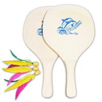 【12.12 三折����r46元】板羽球拍 加厚原木色三毛球拍�敉夂��s便�y球�用品