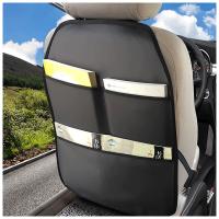 汽车座椅收纳袋座椅后背挂袋储物袋置物袋儿童防护防踢垫车内饰品
