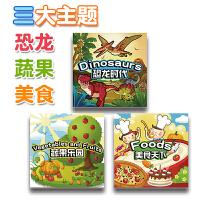 4D早教认知卡恐龙时代恐龙玩具学习卡AR儿童幼儿3D有声故事卡片
