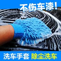 汽�用品�p面珊瑚�x刷�洗�手套防水擦�除�m熊掌加厚抹布冬季 汽�用品 其他