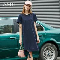【3折到手价73元】Amii极简小清新学生chic连衣裙2019夏季新弹力拉架棉小个子卫衣裙