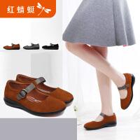 【领�幌碌チ⒓�120】红蜻蜓女鞋春季新款正品透气软底休闲鞋子平底单鞋女