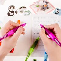 德国思笔乐468写不断3.15mm活动铅笔幼儿园练字握笔乐正姿笔儿童矫正握姿自动铅笔小学生