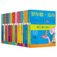 正版 罗尔德达尔的书全套13册典藏版非注音版 了不起的狐狸爸爸查理和巧克力工厂好心眼巨人女巫 9-15周岁学校推荐课外