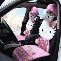 汽车坐垫四季通用夏季冰丝座垫卡通车垫凉垫女车内用品SN0377