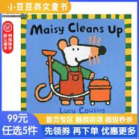 Maisy Cleans Up 小鼠波波系列:波波做大扫除 [3-7岁]