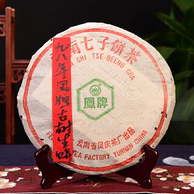 【单片拍】1998年凤庆茶厂 干仓古树生茶凤牌 357克/片