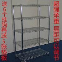 厨房置物架五层收纳架家用储物架不锈钢色杂物落地架金属整理架子 加强长120宽50总高180 五层