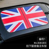 20181016104452822宝马MINI迷你cooper countryman F56天窗贴纸米字旗车顶车贴贴纸