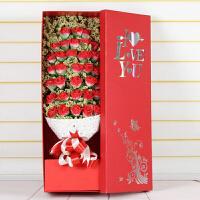 adfenna 七夕情人节 33朵叶脉玫瑰真花礼盒干花粉色叶脉干花组合